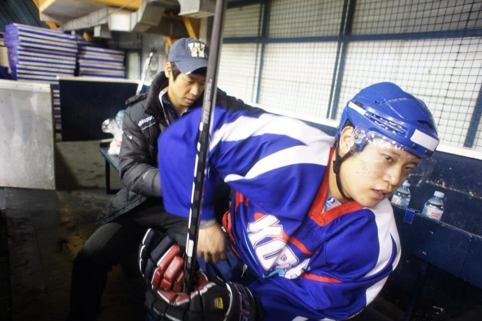 U20 National Hockey Team of Korea
